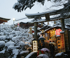 japan, photography, and snow image