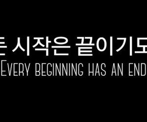 epik high, korean, and kpop image