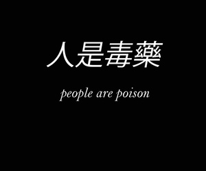 quotes, people, and japanese image