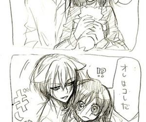 fox, snake, and kamisama kiss image
