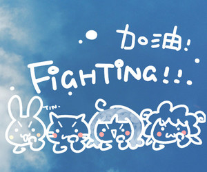 drawing, fighting, and cute image