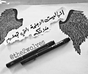 tumblr, arabic quote, and ٌخوَاطِرَ image