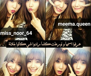 girls generation, Sunny, and Swan image
