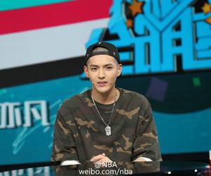 exo, kris, and wu yi fan image