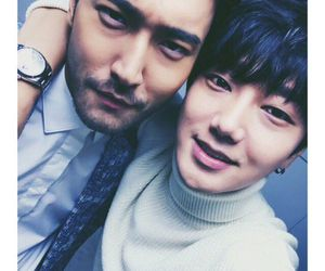 yesung, changmin, and siwon image