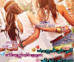 اخوات image