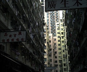 building and china image