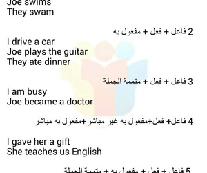 english, grammer, and we heart it image