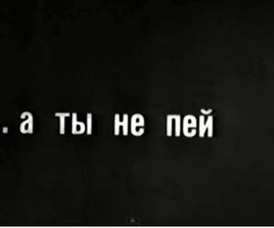 russian image