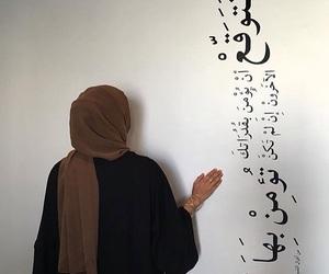 hijab and hijeb image