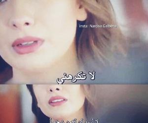 حُبْ, اقتباسات تركية, and حب اعمى image