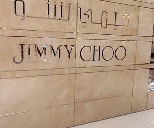 Jimmy Choo, beige, and theme image