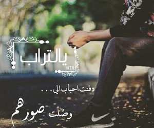 arabic, pic, and صوري image