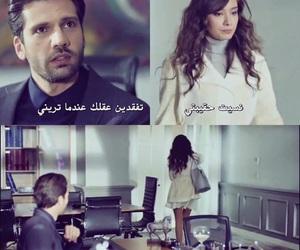 kara sevda حب اعمى image