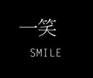 smile, black, and japan image