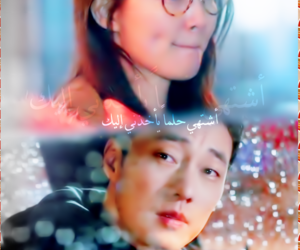Korean Drama, kdrama, and so ji sub image