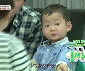 kids, korean, and manse image