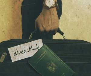 arabic, calligraphy, and she image