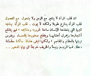 ادبيات, جبران_خليل_جبران, and اقتباسً image