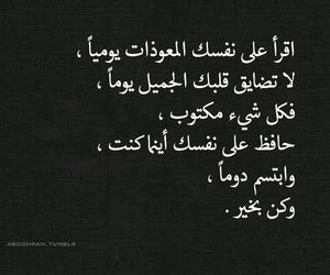 روعه حبي image
