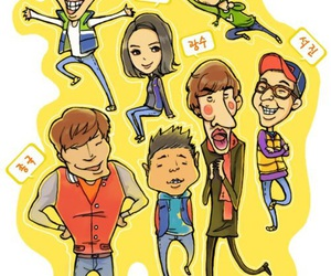 gary, haha, and running man image