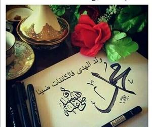 صلى الله عليه وسلم, رسول الله, and احتفال image