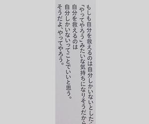 word, 言葉, and ことば image