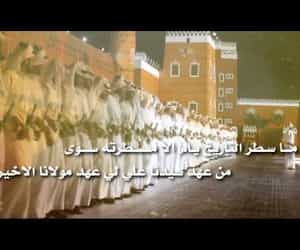 video, ksa, and يام image