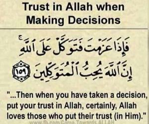 islam, allah, and trust image