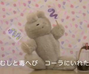 コーラ, ぬいぐるみ, and コップ image