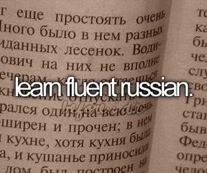 learn, russian, and language image