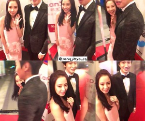 running man, song jihyo, and lee kwang soo image