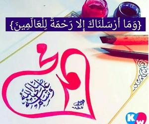 islamic, muhammad, and urdu image