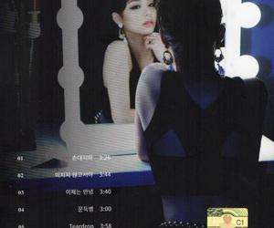 k-pop, kpop, and magazine image