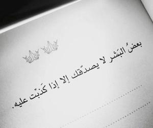 كلمات and بشر image