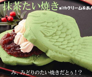 fish, japanese, and pastry image