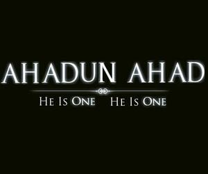 islam, one allah, and ahad image