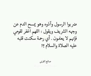 allah, الله, and رحمه image
