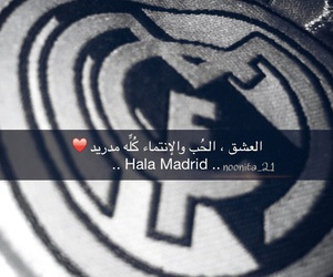 real madrid and im hidyou image