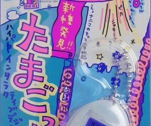 kawaii, tamagotchi, and japan image