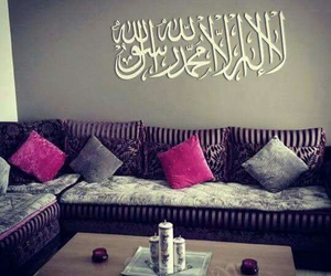 allah, islam, and salon image