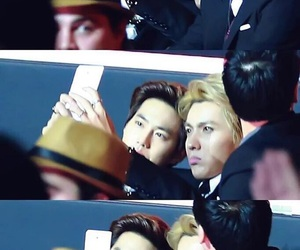 couple, call me baby, and suho image