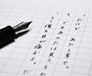japan, Letter, and quote image