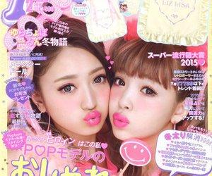 japanese, pink, and kawaii image