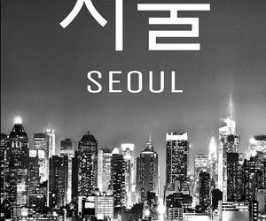 seoul and korea image