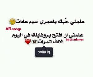 حُبْ and غيره image