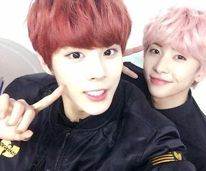 up10tion, wooshin, and xiao image