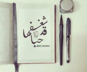 quote, رَسْم, and خطً image