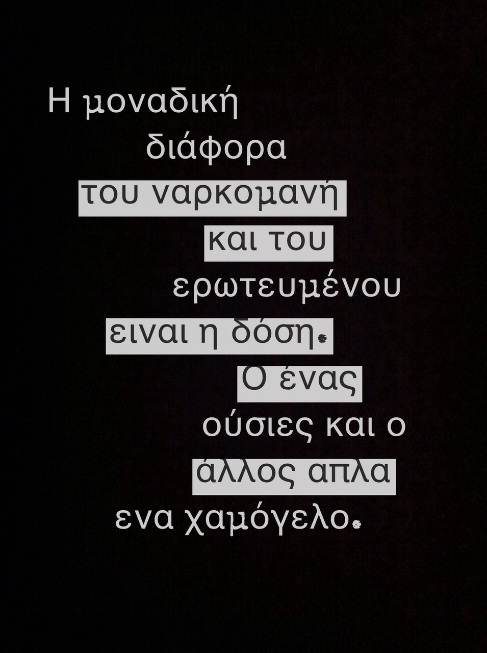 I Promise Quotes Image About Love In Greek Quotesdìmitra