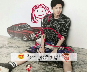 exo, snsd, and تشانيول image